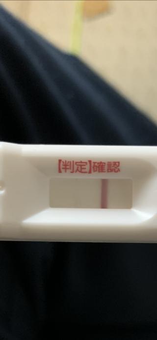 妊娠検査薬 最短 性交後