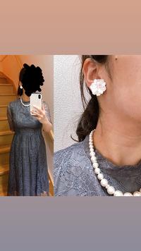 今度友人の結婚式にこの格好で参列する予定です。 このイヤリングは派手でしょうか。 もう少し小ぶりのものにするべきでしょうか。