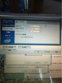 ノートパソコンの画面設定、画面ローテーション(回転)のことで教えてください! OS は、ウィンドウズビスタ ディスプレイ設定 に回転の項目がありません 何とか90度回転させる方法はありませんか?