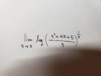 極限の自作問題です。 【難易度★★★】   是非挑戦してみてください。 この難易度はどうですか?