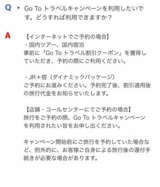 ツーリスト キャンセル 料 近畿 日本