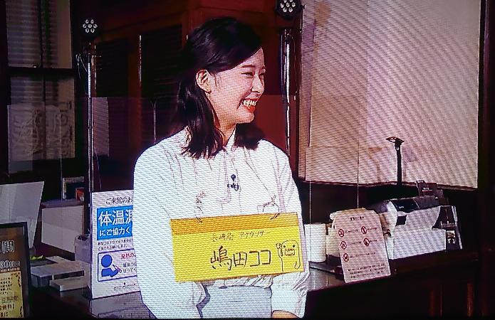 NHK長崎局、嶋田ココ・アナウンサーを採点して下さい。