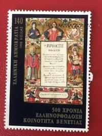 写真の切手にはギリシア文字?が書かれています。ギリシア語が分からないので、誰か詳しい方、教えていただませんか。