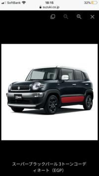 写真のクロスビーのような黒ベースに赤色が入ってるツートンの車は他にありますか? 軽自動車でも構いませんが国産で現在も販売されているものでお願いします。