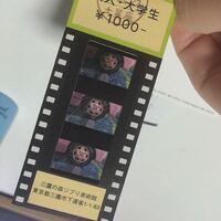 先日、三鷹の森ジブリ美術館に伺ったのですが チケットのフィルムがなんの映画なのか分からず質問させて頂きました! ジブリに詳しい方いらっしゃいましたら回答よろしくお願い致しますm(_ _)m