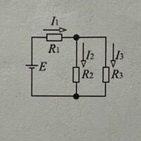 電源電圧Eは9.0V、抵抗R1は1.0Ω、抵抗R2は6.0Ω、抵抗R3は3Ωである。 ①回路全体の合成抵抗Rを求めよ。 ②R1を流れる電流I1を求めよ。 ③R2を流れる電流I2を求めよ。 ④R3を流れる電流I3を求めよ。 ⑤R1の消費電力P1を求めよ。 ⑥R2の消費電力P2を求めよ。 ⑦R3の消費電力P3を求めよ。 解説とともにお願いしますm(_ _)m