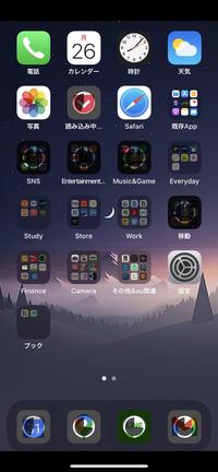 iPhone12でicloudからデータを復元しているのですが、朝から状況が変わりません。。 Wifiはつながっているし、充電器にも繋いでいて、再起動などもしているのですが何も変化なしです、、、解決策をおしえていただきたいです。