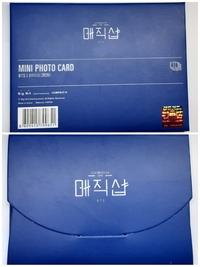 BTSのミニフォトカードについて質問です。この写真の物は公式ですか?非公式ですか?