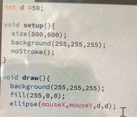 processingについての質問です。 右クリックしたら拡大し 左クリックしたら縮小する円を作りたいのです。 写真のように円を出すまでのプログラミングは出来たのですがそれ以降が分かりません。 また拡大の円は枠外にはみ出ず縮小の円は点にならないようにプログラミングしたいです。 わかる方いらっしゃいますか?