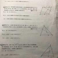 中学3数学です! こちらの問題が全く分かりません。解説お願いしたいです。お時間のある方よろしくお願いします。