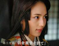 NHK大河ドラマ《麒麟がくる》 第三十回「朝倉義景を討て」の感想は?