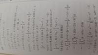 この問題の解説がわかりません。 (問題(1)はa,bの値を求めるだけなので省略します) (2) a=-3t+1, b=3t^2/2である。この時、2つの放物線C:y=x^2/2+ax+b、C2:y=x(x-1)で囲まれた部分の面積Sをtを用いて表わせ。  以下の画像にある、 α≦x≦βにおいて、x^2/2+(-3t+1)x+3t^2/2≧x^2-x であるから、〜 の部分について、なぜそのよ...