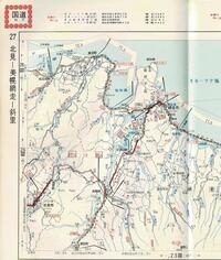 北海道北見市と網走市、どちらが優れていますか?