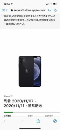 Apple trade inについて 新型iPhone購入に伴い、Apple trade inを利用しました!下取り業者予約のメールが来たのですが、情報を入力する画面に切り替わりません。 どうしたら良いのか分かる方いませんか?