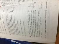 問題3の②の問題が何故そうなるのか、式が全然意味が分かりません。 詳しく説明してくれる方はいらっしゃらないでしょうか? 多分、返信で質問多いです(^^;;