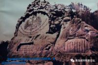 侵华德军在信号山所立的永久纪念碑,后被一战战胜国日军运往日本。 后来此碑下落不明,博物馆馆中的石碑是复制品。 この文章を日本語で翻訳して欲しいです、宜しくお願いします。