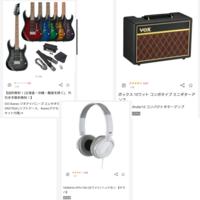 エレキギターを始めたいと考えています。 ・予算35000円前後 Ibanez エレキギター GRX70QA(TVT) →TVTの初心者セットが無いので別々の購入にしようと思ってます。 23100円 付属品 ・ギター本体 ・チューナー ・シ...