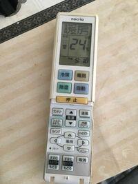 エアコンのリモコンの温度調整部分が取れてしまいました。(蓋の部分) どうすればよいでしょうか?