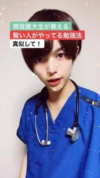 YouTuber、桐崎栄二の妹の花畠まいさんって、TikTokerの現役医大生、りょたさんと付き合ってたんですか?