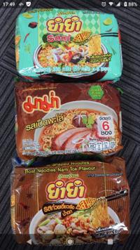 このタイのインスタントラーメン日本で買えますか? 辛いのはたべれません 辛くないインスタントラーメンのはずです  タイ語でなんて書いてありますか?