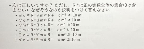 この問題の答えを解説付きで教えてください!! 大学で習う数学の集合の問題です。