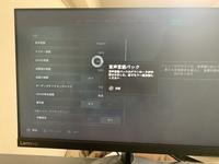 ps5のアサシンクリードに日本語音声をダウンロードしたいのですが出来ません。バージョンは最新でubiにもログインしています。 どうすればいいですか?