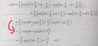 数学IIです。画像は解答で、赤い矢印が付いているところの展開が分かりません。分かりやすくお願いします。