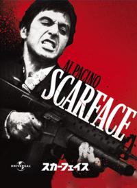 映画史上ファックと言う台詞が1番多く出てくる映画はスカーフェイスですか? 他にも有りますか?  https://youtu.be/Ahh1rP0qL-s