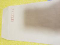 らくらくメルカリ便でトレカを発送するんですけど、この封筒使ってもいいですか? A4サイズ〜って書いてたのでよくわからないんです。