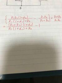 式変形の解説お願いします