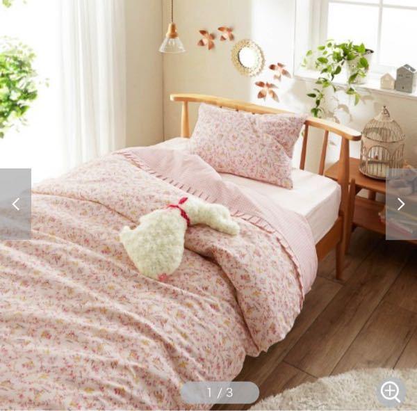 この画像のベッドフレームってどこのか分かりますか?似たようなベッドフレームでも大丈夫です!
