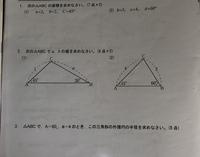 解説と答えをお願いしたいです。教科書をみても理解出来なくてぜひ分かりやすくお願いします!