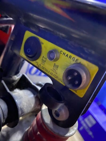 この充電器なんのやつか教えてください また、どこに行けば買えますか?