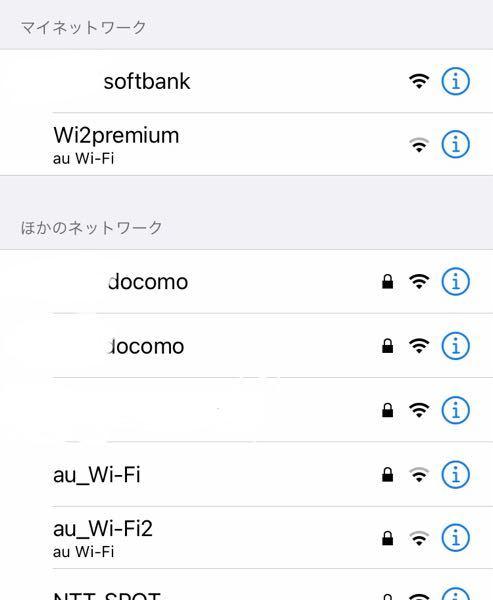 au Wi-Fiの使い方を教えてください。 街中で使うことのできる方です。( Wi-Fiスポットというのでしょうか) au Wi-Fiを使うためにはau IDを作成し、au payを登録するこ...