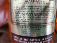 シーバスリーガル12年 ウイスキー スコットランド 700mlスコッチ これは本物とかあるんですか? 中華民国台湾とあったので気になりまして 古いせいか不純物が舞うんですけど大丈夫でしょうか?