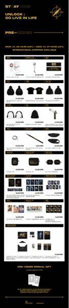 スキズの明日発売のグッズをオンラインサイトで公式で買う場合、韓国語なのですが、日本語にすることは不可能なのでしょうか? 頑張って韓国語で購入するしかないのでしょうか? 日本のサイトはありませんか?(T-...