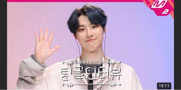 この方誰ですか? 韓国のアイドルです。