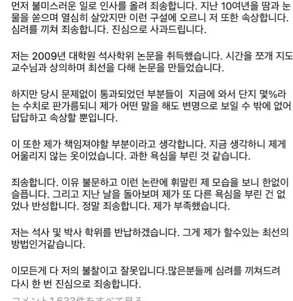韓国語 分かる方 教えてください これはなんて書いてありますでしょうか?