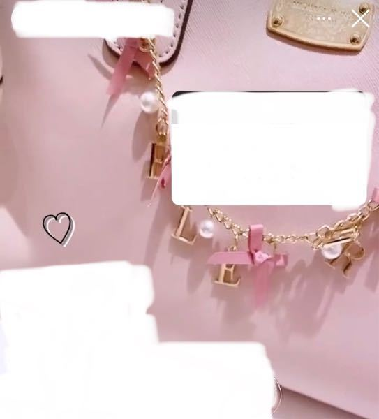 だいぶ分かりづらいですがこれはどこのバッグでしょうか?