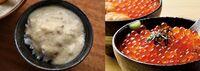 とろろかけご飯とイクラ丼とだったら 貴方はどちらのご飯を食べたいですか?