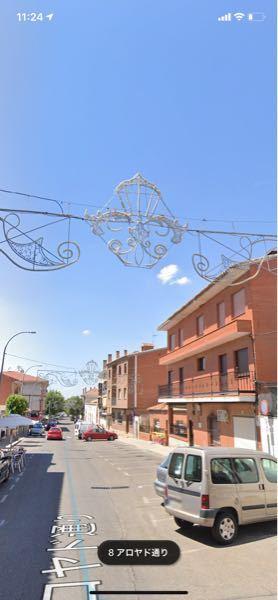 スペインの街などでよく見るこの装飾は、なにか意味があるんでしょうか?