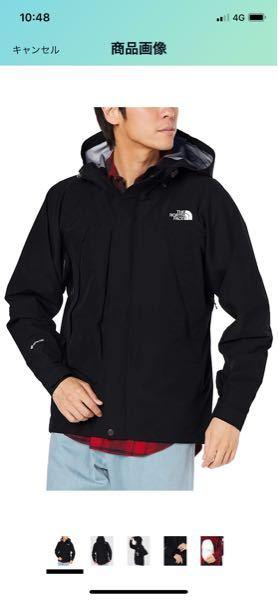 このノースフェイスのオールマウンテンジャケットと下のパンツの組み合わせは何が良いですか?