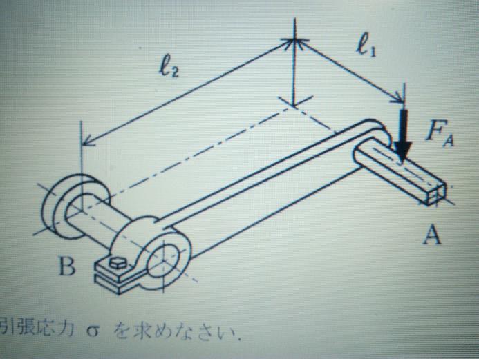 図はペダルAをFで踏み込み伝道軸Bの回転により機械を始動させる装置である。 F=300N、L1=120mm、L2=180mm、軸の許容ねじり応力を40MPaとする。 伝道軸Bが受ける最大曲げモ...