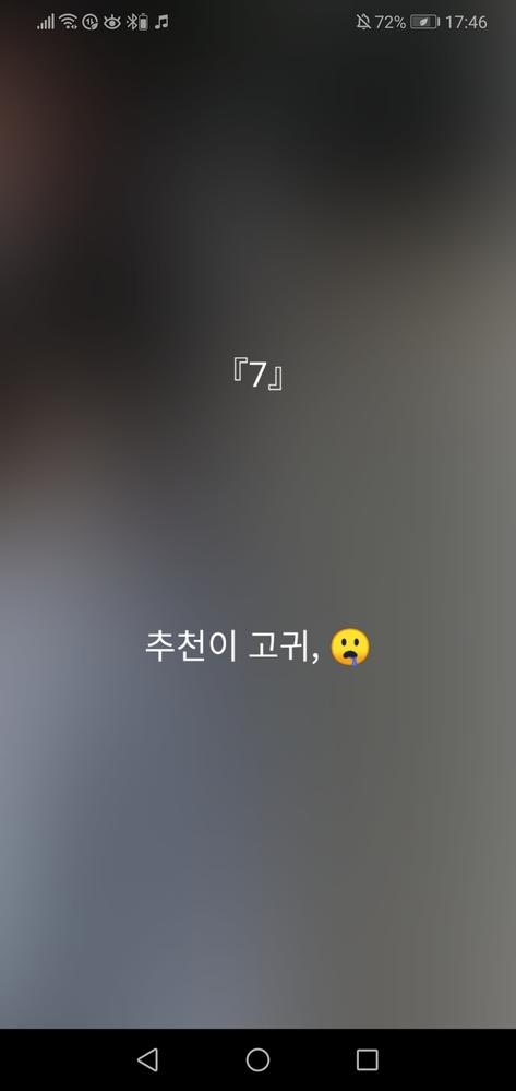 これなんて読みますか? 韓国語