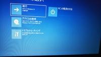 ノートパソコンの故障についてです。 現在自分が使っているHPのProbook 430G3というノートパソコンで スリープモード復帰後某ライブ配信の閲覧をしようとしたら突然シャットダウン。  再起動後【ディスクのエラーを確認しています】の状態で1日と半日たつ。  POST Error 【Hard Disk(301)】の状態になりF2ボタン押しハードディスクチェックをしたら軽度の故障?という結果...