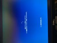 windows 10 version 20h2へのアップデートが終わりません 9時間経ちましたが、添付画像の画面から先に進みません。ずっと0%ですが、放置するしか無いのでしょうか?
