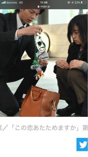 この恋あたためますかで森七菜さんが使っていたキャメル色のバッグのメーカー及び名前が知りたいです!! どなたかご存知ありませんか?