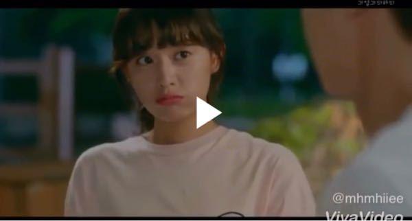 サムマイウェイでここのシーンからエラの愛嬌のところとドンマンが真似をして愛嬌するところ韓国語で何って言ってるんですか?カナを付けて教えてください!