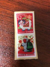 郵便局での書き損じハガキ、切手等の交換についてです。 写真のような状態の切手は、手数料を払えば新しいものに交換してもらうことは可能でしょうか? 一度、封筒に貼りましたが出す必要がなくなり再利用するにも帰ってきそうなのでそのままにしてあります。額面に汚れはありません。   詳しい方、ご回答お待ちしております。
