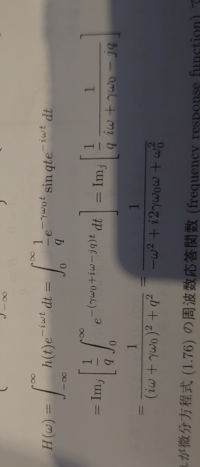 大学数学の質問です この式のIm jのjとはなんなのでしょうか? Imが虚数部を指すことは分かります。sinをexpにするために便宜的に置いてるものなのでしょうか?